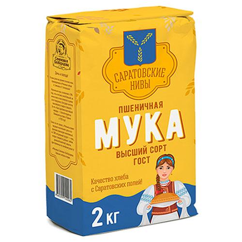 Мука пшеничная Высший сорт хлебопекарная Саратовская 2 кг