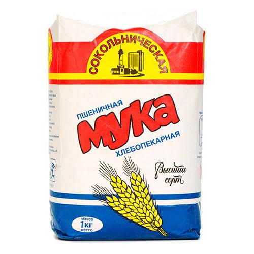 Мука пшеничная Высший сорт хлебопекарная Сокольская 2 кг